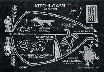Ojibwe pictograph of Gichi Gami-2